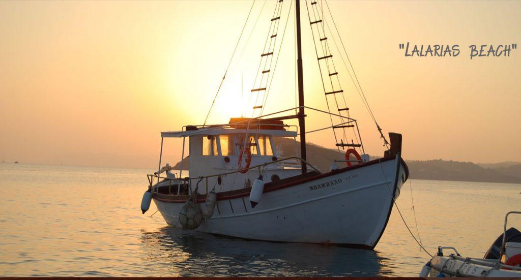 Boat Premier